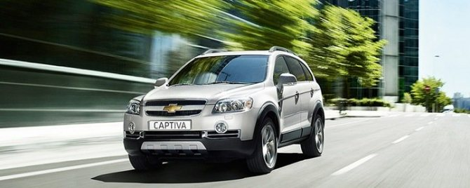 Chevrolet Captiva спереди