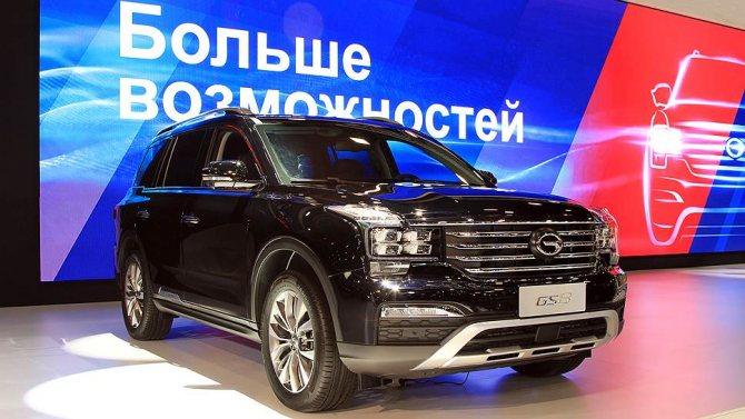 GAC GS8 на презентации в Санкт-Петербурге