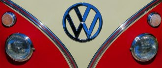 Логотип на автомобиле