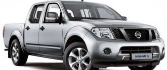 Nissan Navara (Frontier), Лучшие пикапы от Nissan