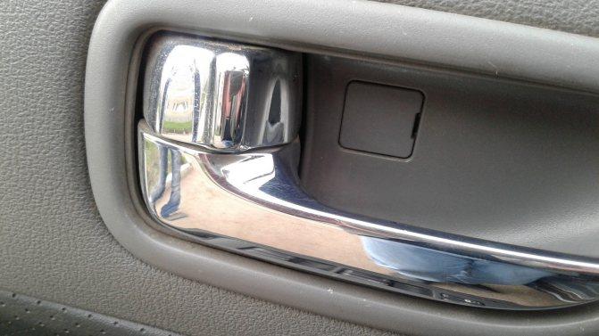 Nissan X-Trail II дверная ручка