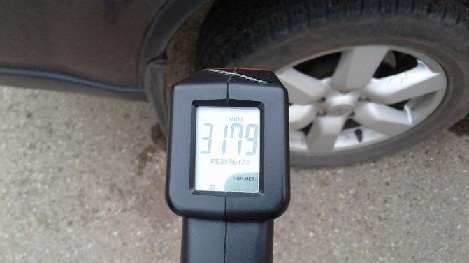 Nissan X-Trail II толщиномер