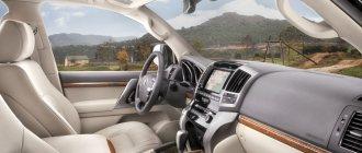 Новая комплектация тойота ленд крузер 200 имеет 18-дюймовые легкосплавные пятиспицевые диски. Есть возможность установить гораздо крупнее колеса с резиной 275/55 R20.