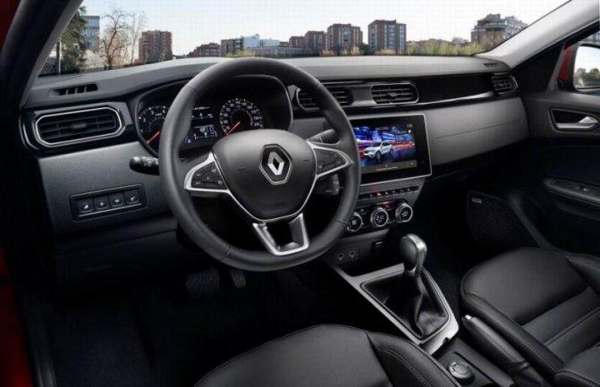 Новый Renault Arkana 2020: фото и цена, характеристики кроссовера