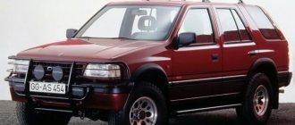 Opel Frontera первое поколение 5дв.