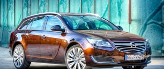 Opel Insignia: дизайн кузова
