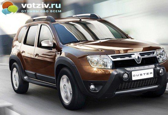 Renault Duster отзывы