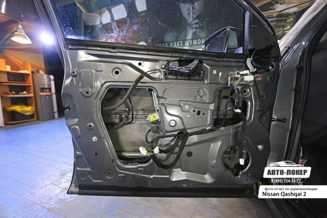 Шумоизоляция Nissan Qashqai