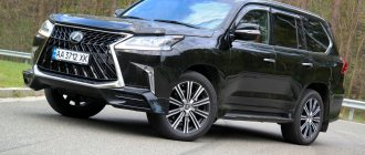 Тест-драйв Lexus LX 570 Sport: три раза «зачем?»