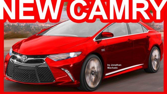 Тойота Камри 2018 - новая модель кузова