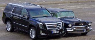 В новом поколении Cadillac Escalade ESV лучше соответствует своему статусу.
