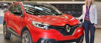 Внешний вид Renault Kadjar